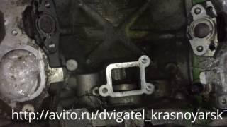 Двигатели Красноярск Купить двигатель в Красноярске Контрактные двигатели в Красноярске Склад(, 2017-05-10T12:37:18.000Z)