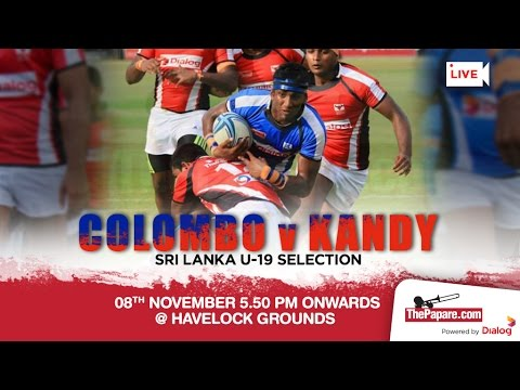 COLOMBO v KANDY - Sri Lanka U19 Selection | 8th November