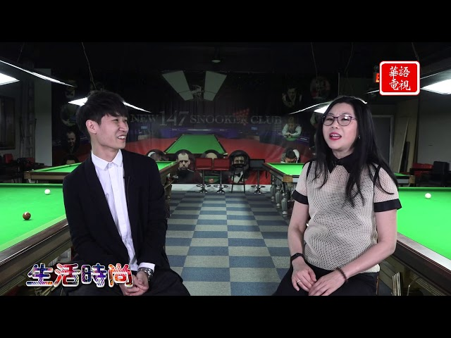 生活時尚 Modern Life - 天馬桌球會/18 Lounge KTV (下)