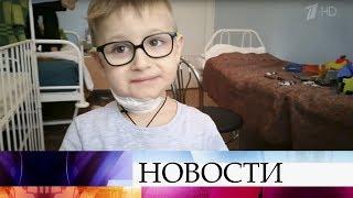 Совместная акция Первого канала и Русфонда маленькому Вите срочна нужна пересадка костного мозга.