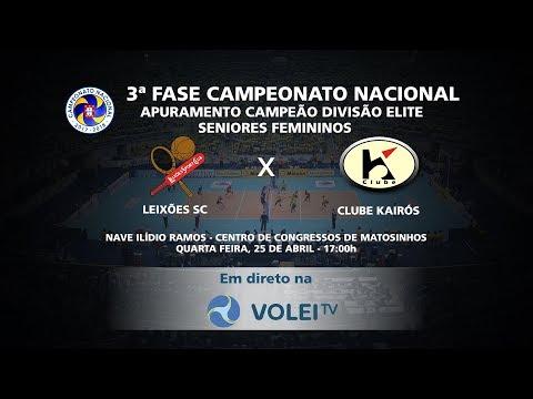 Leixões SC x Clube Kairós - 5º Jogo Play-off Final Divisão Elite