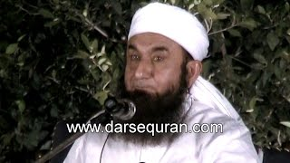 (Latest 25 May 2015) Maulana Tariq Jameel at Fast University Lahore (Complete Video Bayan)