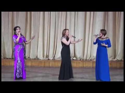 Роза айнура азиза шат кундор скачать песни