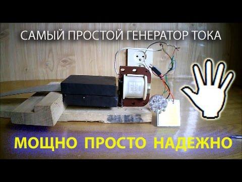 vip cxemaorg Мощный преобразователь 12 220 Вольт