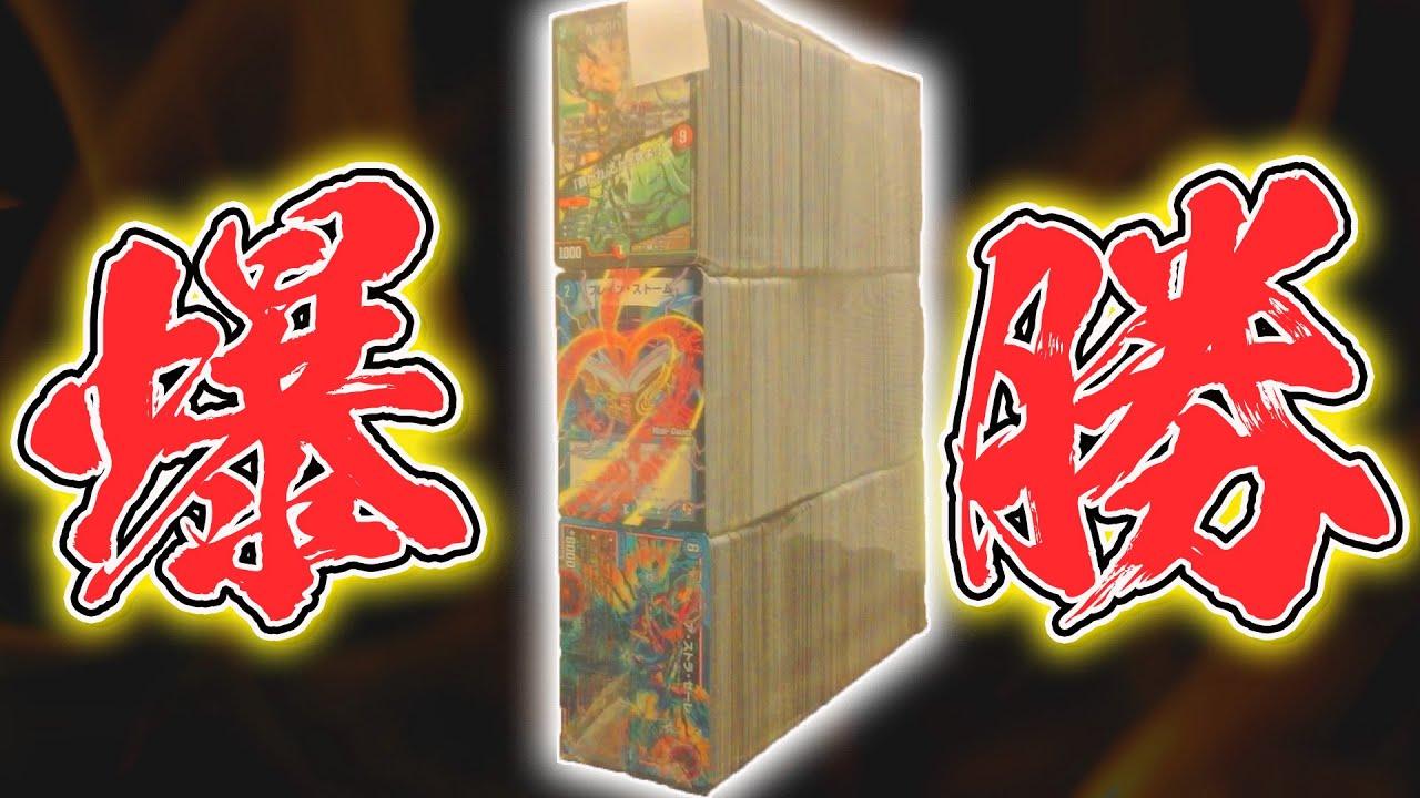 【爆アド!】総数2000枚越え!メガ盛りブロックオリパ開封!【デュエマ 】