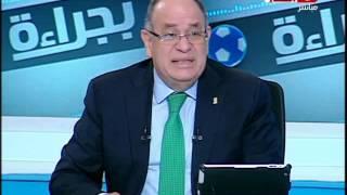 بجراءة | د. عبد المنعم عمارة لـ كرم كردي : مفيش فرق بين الرياضة والسياسة