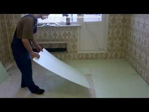 видео: Укладка подложки и ламината