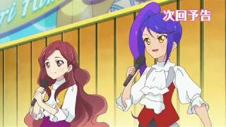 Video Aikatsu Stars Episode 99 Preview download MP3, 3GP, MP4, WEBM, AVI, FLV April 2018