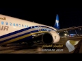 Oman Air B737 900ER Flight Review Muscat to Hyderabad WY235