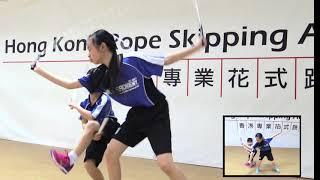 香港專業花式跳繩學校 - 跳繩教室(雙人花式﹕前繩套跨下二)