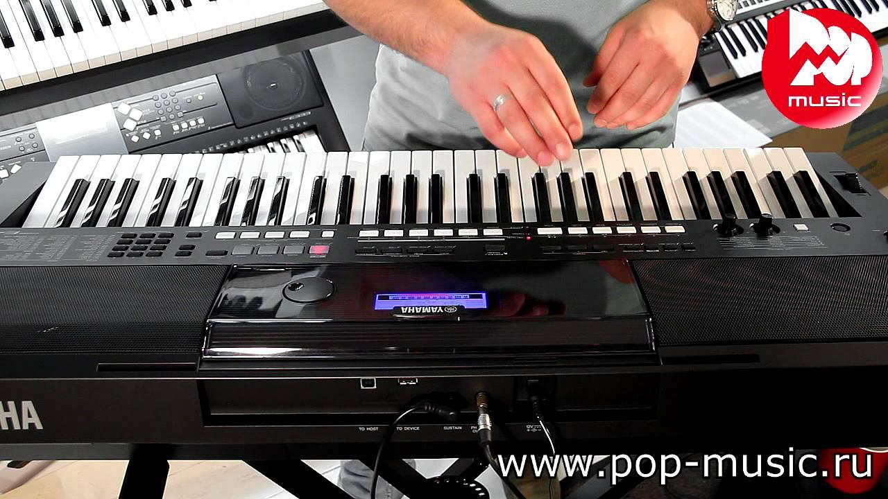 Yamaha psr e433 инструкция