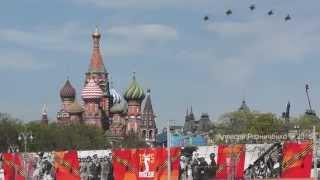 Авиация на Параде 9 мая 2015 в Москве