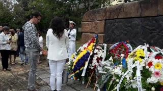 Военен ритуал и панихидав памет на загиналите за свободата