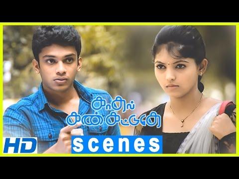 Kadhal Kan Kattudhe Movie Scenes | K G and Athulya break up