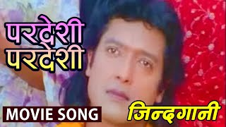 "Rajesh Hamal - ""JINDAGANI"" Movie Song 