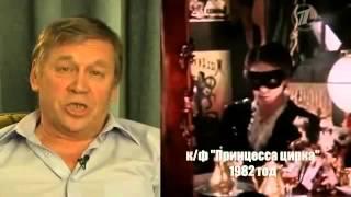 И.КЕБЛУШЕК и В.МАЛЬЧЕНКО - В КАДРЕ И ЗА КАДРОМ (Принцесса цирка), 2014г.