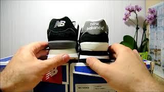 New Balance 574 знайди 10 відмінностей