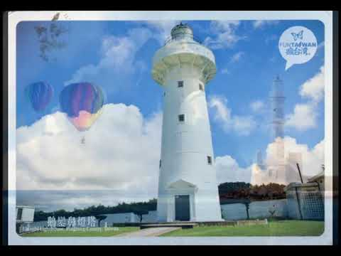 Relaxing Lighthouses Postcards