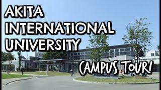 Akita International University Cus Tour 国際教養大学キャンパスツアー MP3