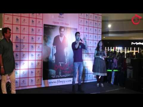Filmy Sphere presents ugramm 125 days celebration at forum mall,Bangalore