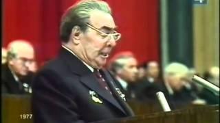 """Программа """"Время"""".02.11.1977."""