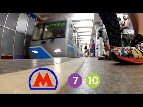 Moscow subway 7 10