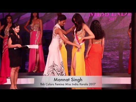 fbb Colors Femina Miss Kerala 2017 - Crowning Moment