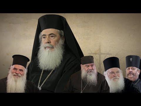 Патриарх Феофил: «Снятие плиты с Гроба Господня – часть реставрационных работ в Кувуклии»из YouTube · Длительность: 7 мин3 с