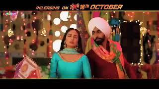 Aate Di Chirhi punjabi movie New trailer! Amrit maan & Neeru Bajwa
