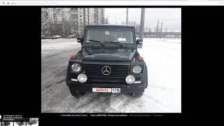 видео: Угарные объявы о продаже Авто 2.