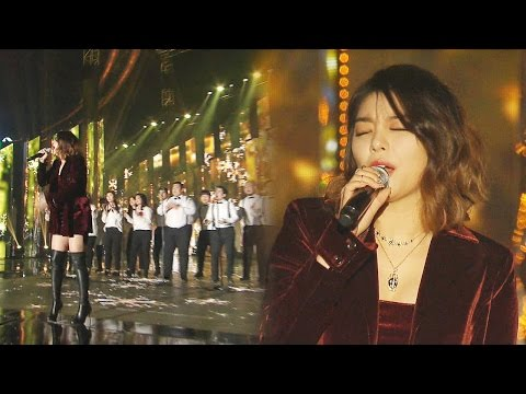 Explosive Vocals Ailee Performing 'If You' @2016 SAF Gayo Daejun EP01