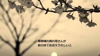 泉谷しげる - 白雪姫の毒リンゴ