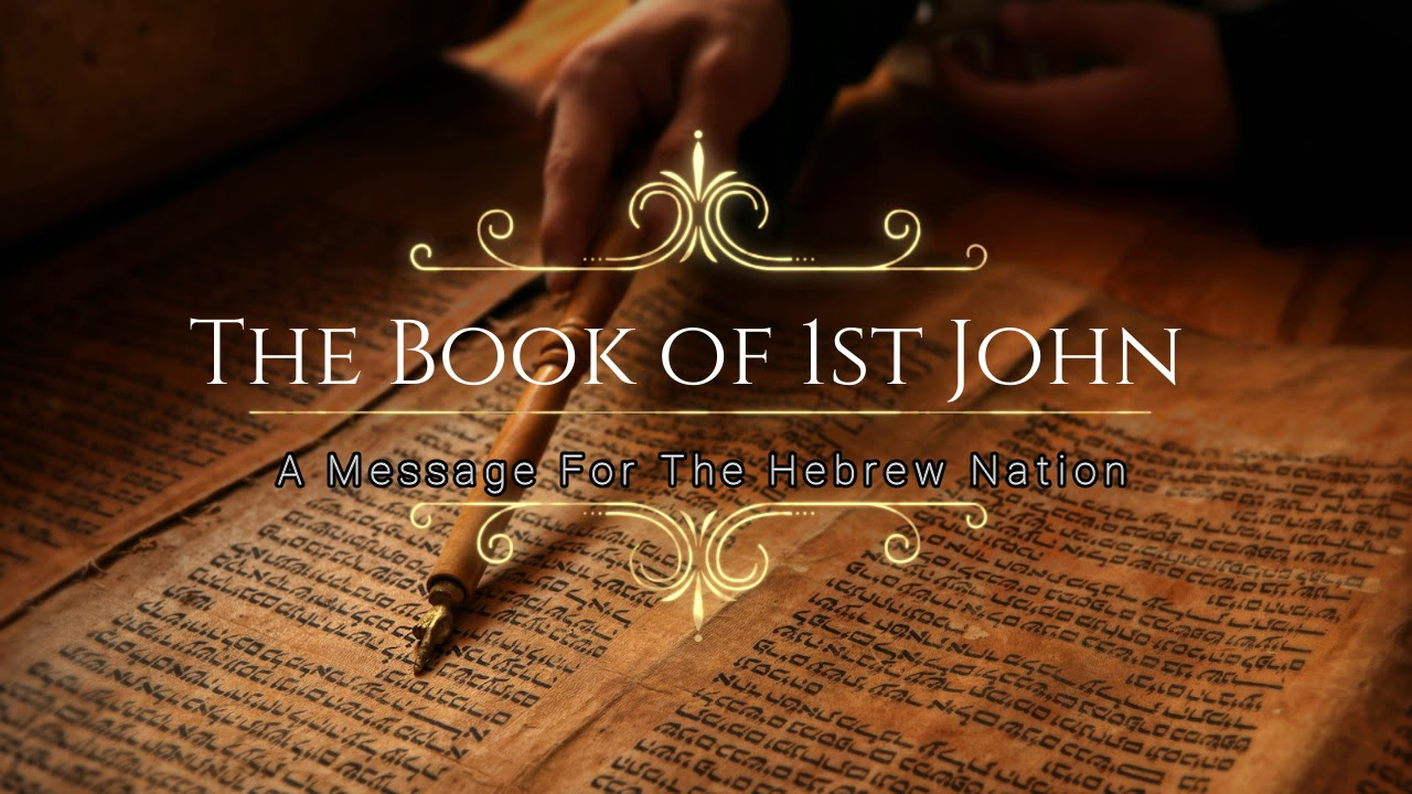 BHIA Presents: The Book of 1st John