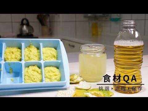 【天然清潔】橘子皮三種無毒清潔法,對症下藥去油汙超強