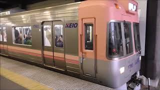 京王井の頭線 1000系1710F編成 久我山駅にて