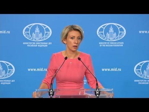Мария Захарова ответила на вопрос об Украине