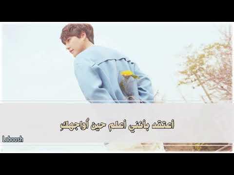 KYUHYUN - Time With You [Arabic Sub] / كيوهيون- الوقت معك- مُترجمة للعربية