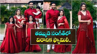 Manchu Viranica Family Latest Outfits in Recent Sangeet Function