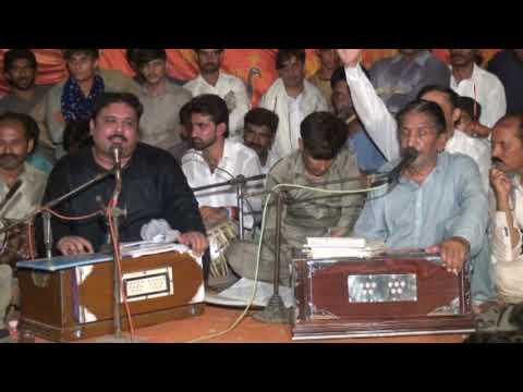 Nahi Labhan Sade Jiya Dildar | Talib Hussain Dard and Imran Talib | Mela Khawaj Hussain 2018