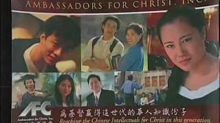 多伦多专业网络商业视频广告制作摄影录像师样片 - Chinese Mission Convention CMC 2007 Philadelphia PA Event Videography