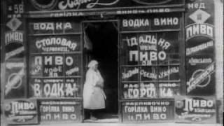 """Dziga Vertov, """"L"""
