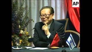 ISRAEL: PRESIDENT JANG ZEMIN'S STATE VISIT (2)