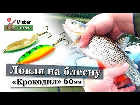 колеблющиеся блесна для ловли лосося