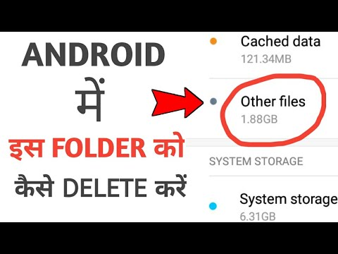 HOW TO DELETE OTHER FILES IN ANY ANDROID SMARTPHONE | ANDROID OTHER FOLDER DELETE BY INSANE KRISHNA