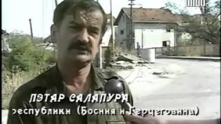 Док фильм Остров Сербия