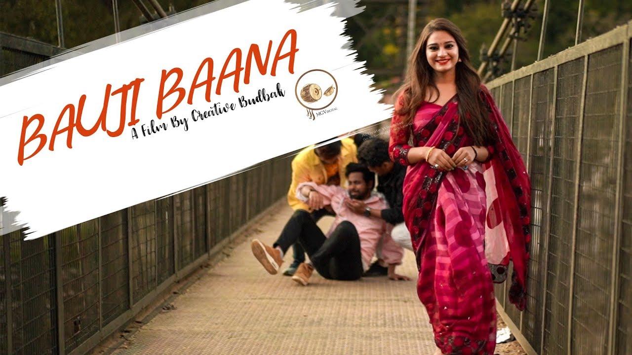 Download Official Video: Bauji Bana | LB Shivam Bhatt | Gunjan Dangwal | Creative Budbak