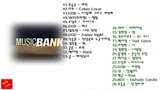 뮤직뱅크 2000년 1위곡