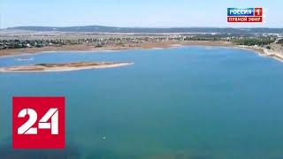 Нехватка воды в Крыму: ученые нашли способ помочь жителям полуострова. 60 минут от 25.09.20