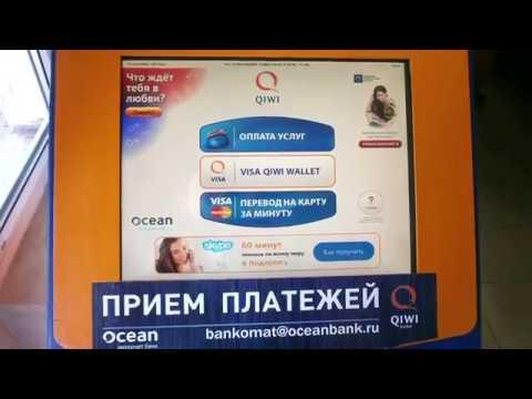 евразийский банк оплата онлайн кредит отп банк кредитная карта условия