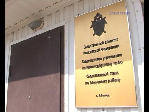 В Абинске прикрыли торговлю красивыми автомобильными номерами. Под подозрением трое инспекторов.